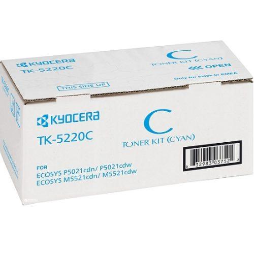 заправка картриджей Kyocera TK-5220C 2