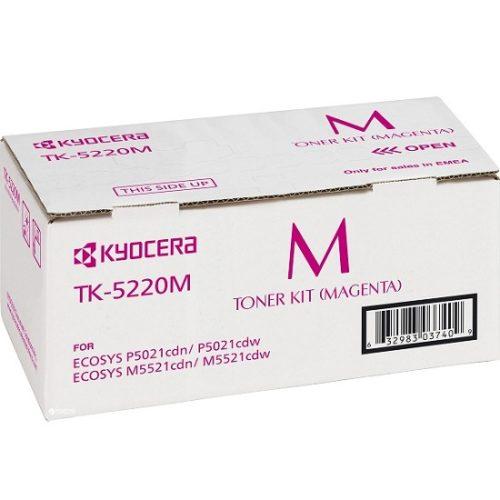 заправка картриджа Kyocera TK-5220M 2