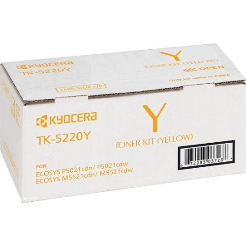 заправка картриджа Kyocera TK-5220Y 2