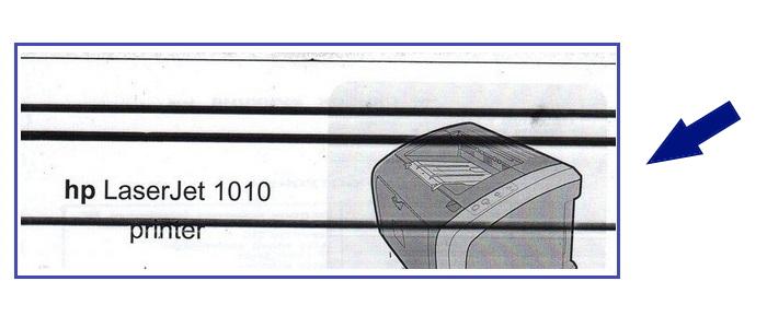 полосы из-за контактов магнитного вала