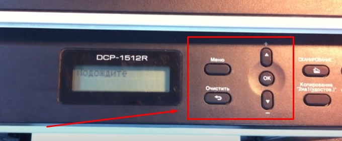 сброс счетчика фотобарабана Brother dcp-1510r